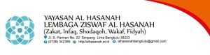 lembaga-ziswaf-alhasanah