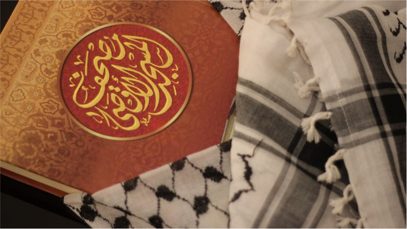 Surat-Surat Yang Diistimewakan Dalam Al Quran