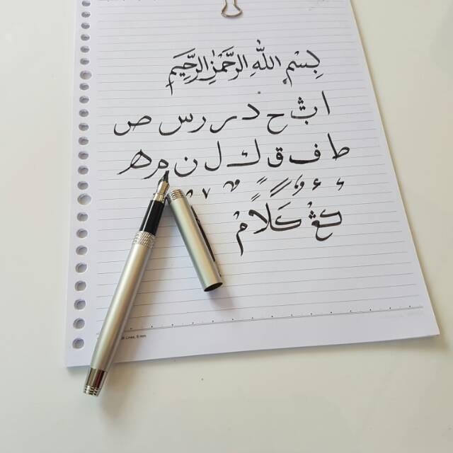lowongan-kerja-guru-khat-ponpes-alhasanah-bengkulu-tengah